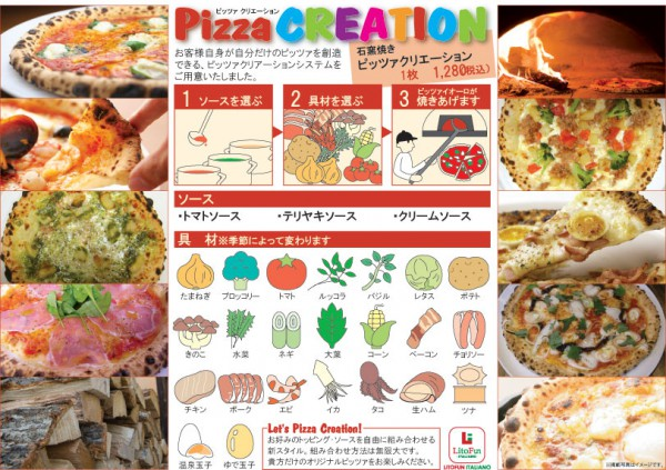 20120329pizzacreationTSUYAM