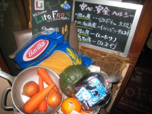 20101031津山食材